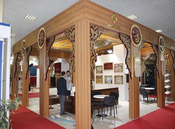 Tezyinat Sanat Hizmetleri İstanbul Fuarı